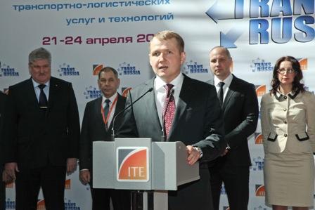 Транс Россия